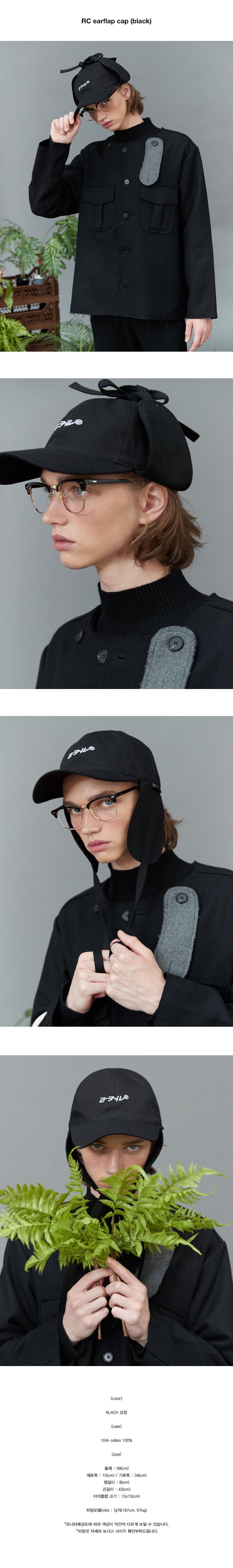 리플레이컨테이너(REPLAY CONTAINER) RC earflap cap (black)