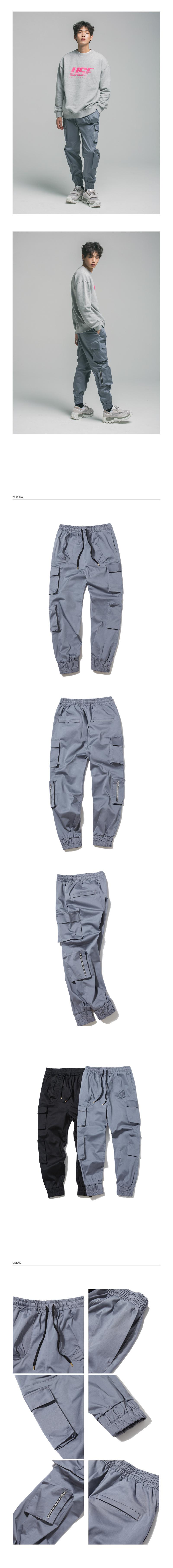 어반스터프(URBANSTOFF) USF Multi Pocket Jogger Pants Gray