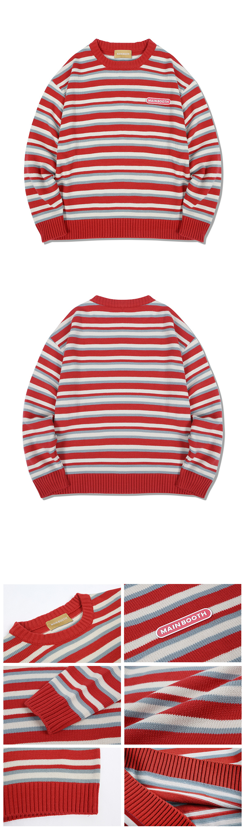 메인부스(MAINBOOTH) Jellybean Sweater(RED)