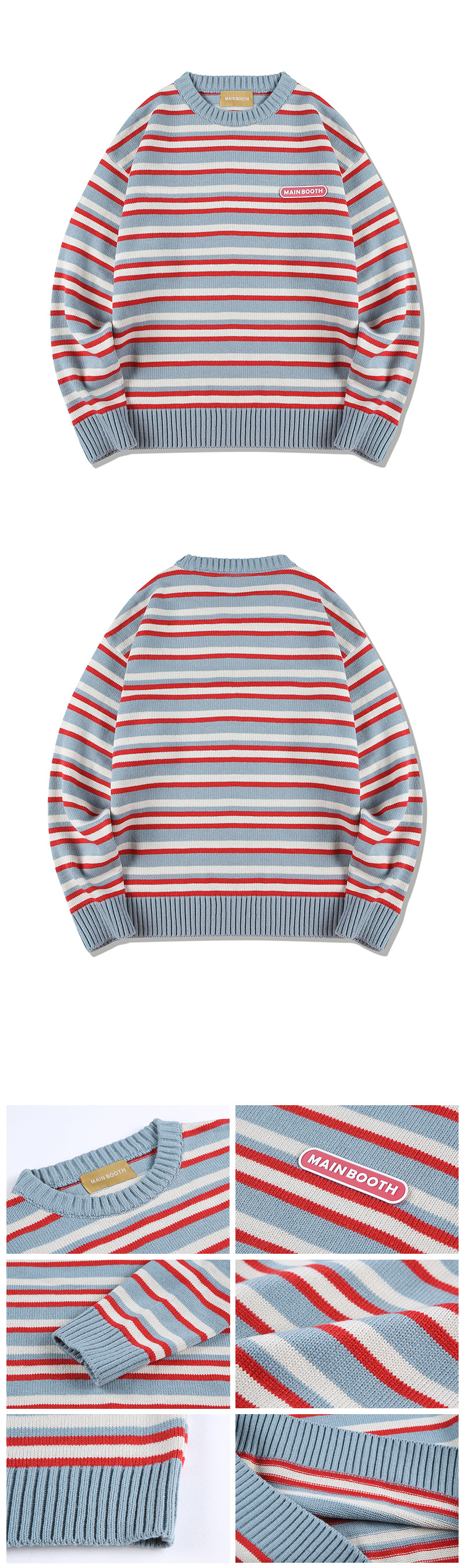 메인부스(MAINBOOTH) Jellybean Sweater(BLUE)
