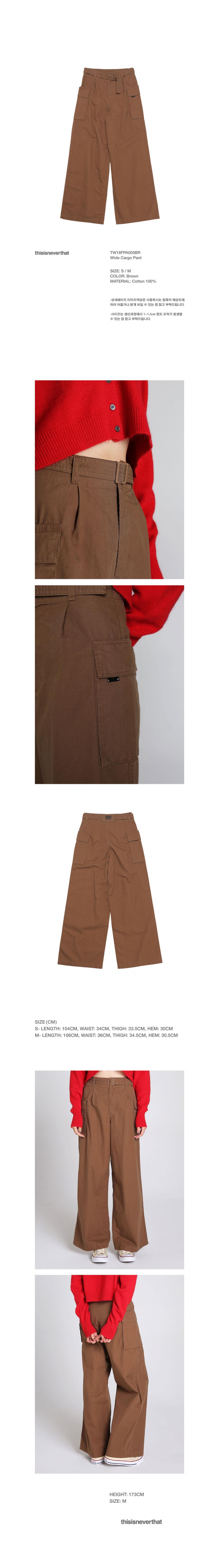디스이즈네버댓(THISISNEVERTHAT) Wide Cargo Pant Brown