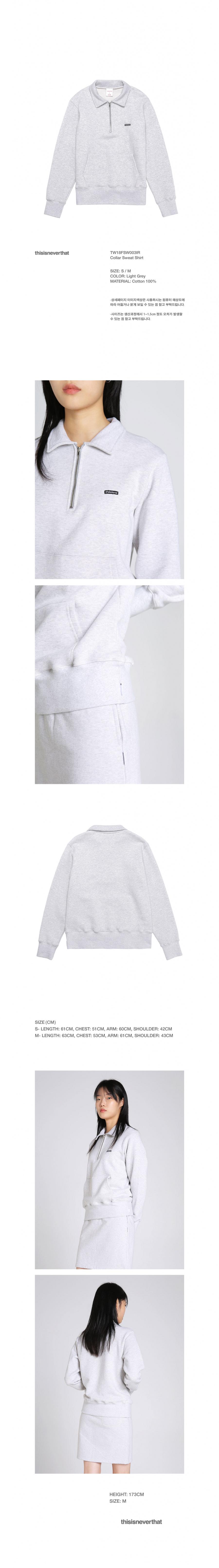 디스이즈네버댓(THISISNEVERTHAT) Collar Sweat Shirt Light Grey
