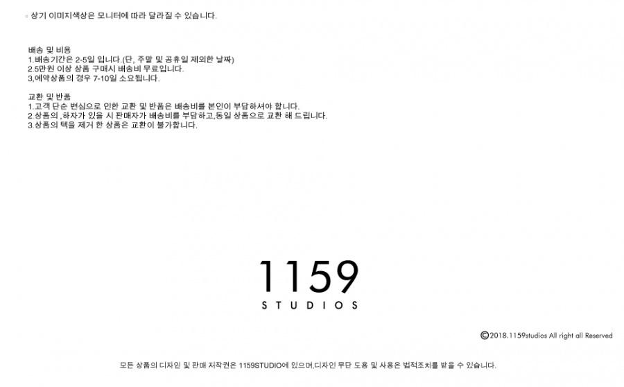 일일오구스튜디오(1159STUDIO) MH7 1159 TRENCH CHECK RING COAT_BG