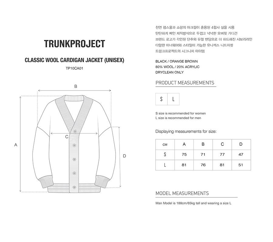 트렁크프로젝트(TRUNK PROJECT) 클래식 울 가디건 자켓_블랙