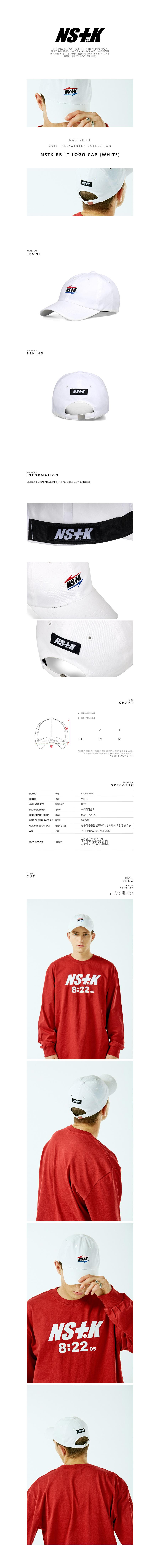 네스티킥(NASTYKICK) [NK] NSTK RB LT LOGO CAP WHITE (NK18A075H)
