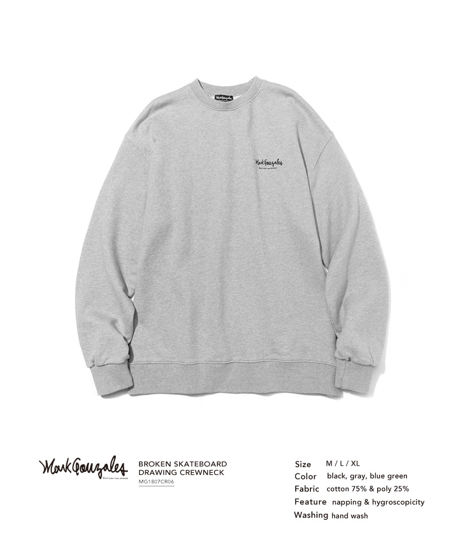 마크 곤잘레스(MARK GONZALES) BROKEN SKATEBOARD DRAWING CREWNECK GRAY