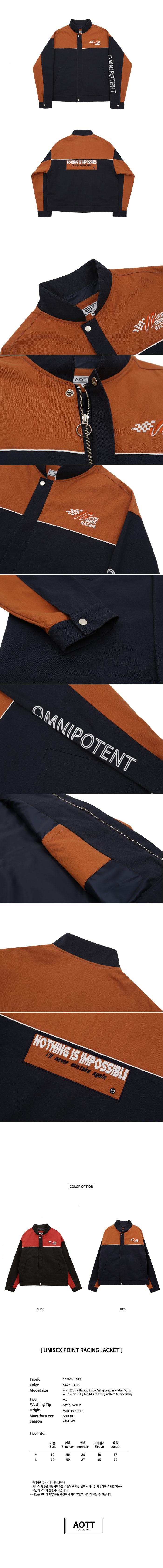 언아웃핏(AOTT) 유니섹스  포인트 레이싱 자켓 네이비