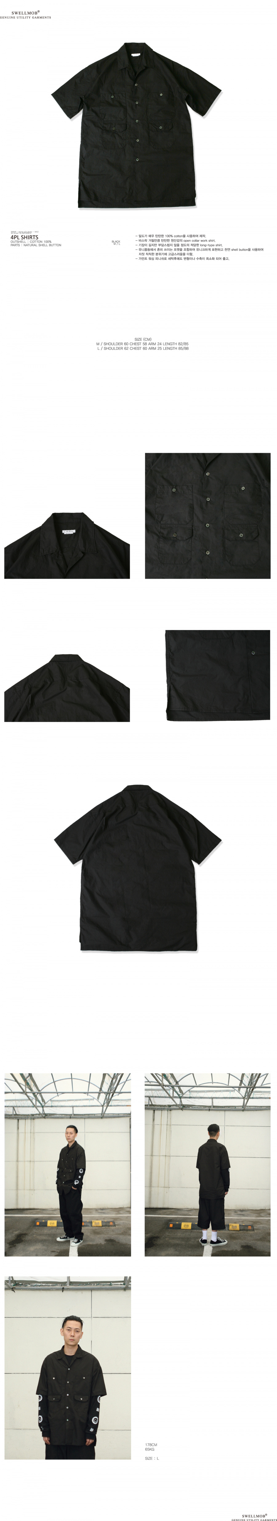스웰맙(SWELLMOB) 4PL SHIRTS -BLACK-