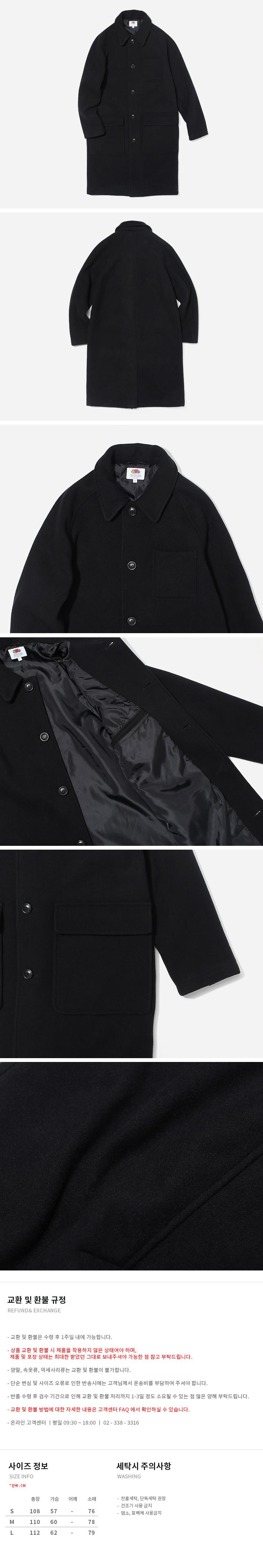 프룻오브더룸(FRUIT OF THE LOOM) WOOL SINGLE COAT BLACK