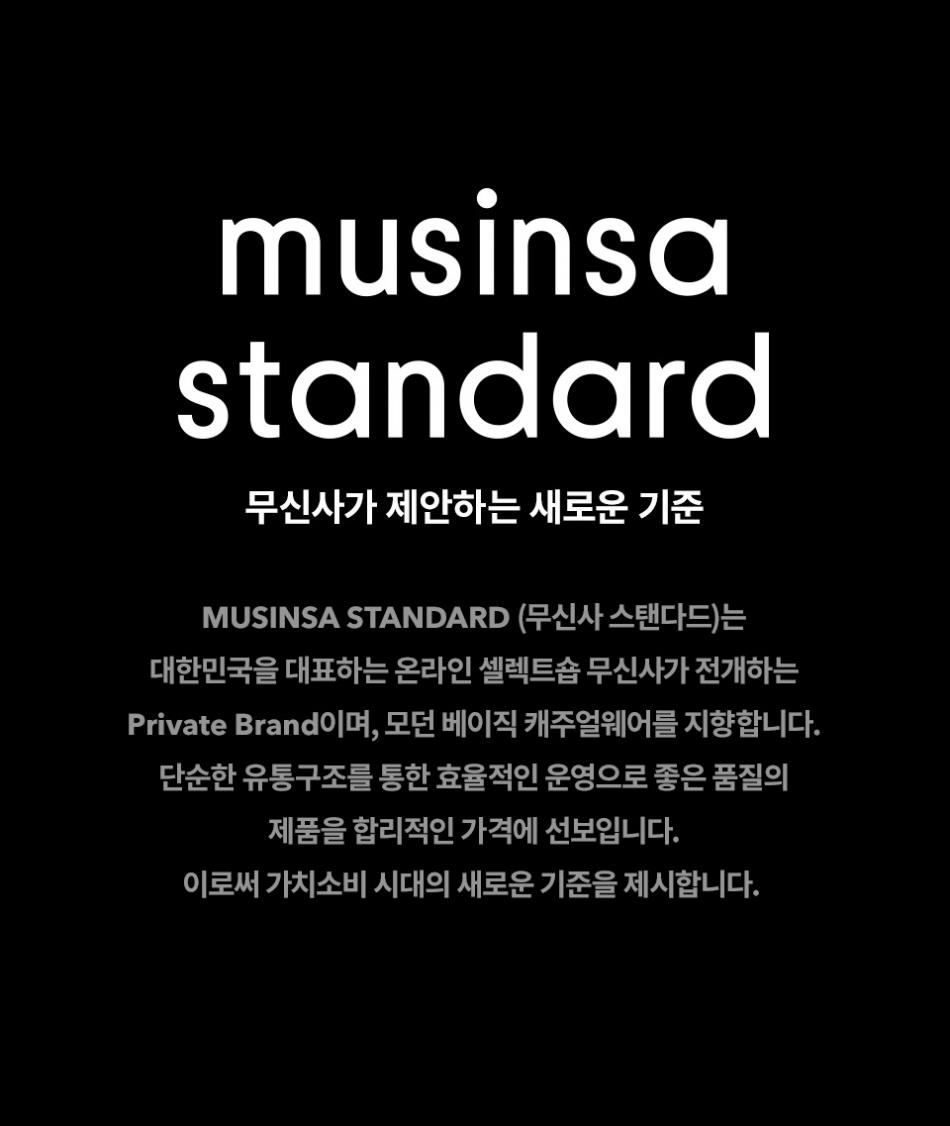무신사 스탠다드(MUSINSA STANDARD) 라운드넥 라이트 다운 베스트 [블랙]