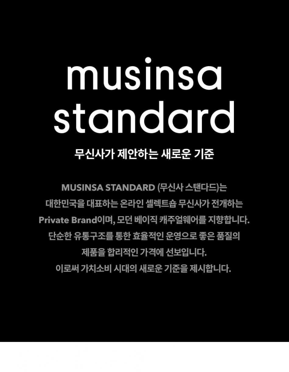 무신사 스탠다드(MUSINSA STANDARD) 우먼스 라운드넥 라이트 다운 재킷 [차콜 그레이]