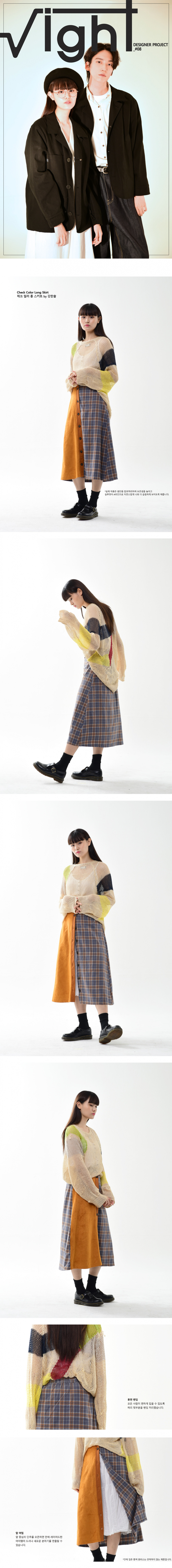 라잇루트(RIGHT ROUTE) BLACK CHECK COLOR LONG SKIRT [강한솔]
