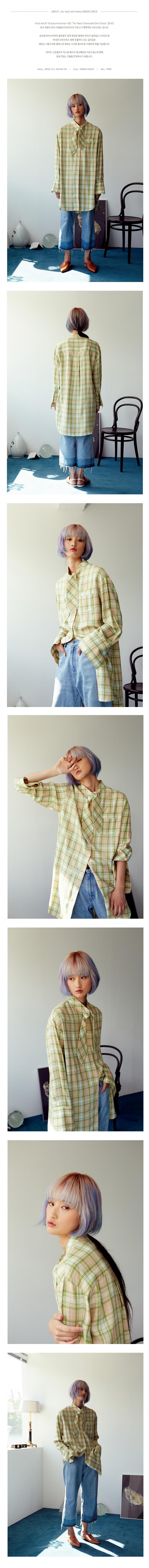 니나노사노(NINANOSANO) tie-neck shirt dress GREEN CHECK