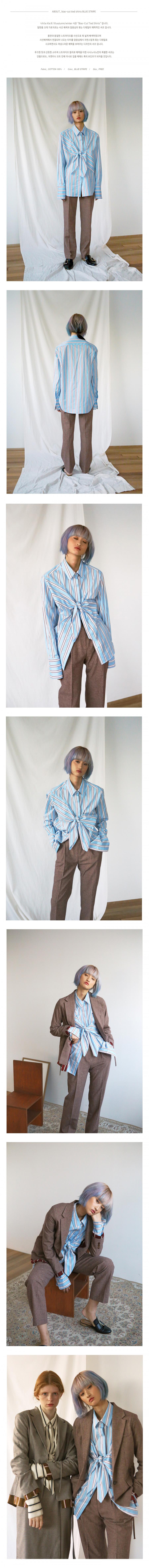 니나노사노(NINANOSANO) bias-cut tied shirts BLUE STRIPE