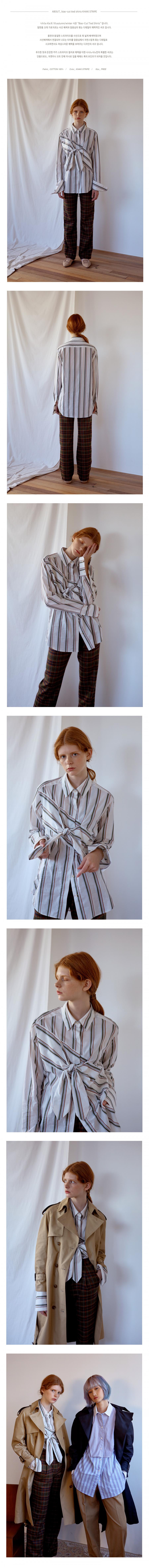 니나노사노(NINANOSANO) bias-cut tied shirts KHAKI STRIPE