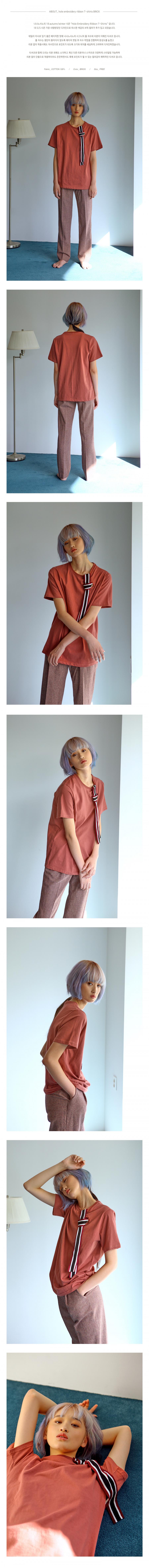 니나노사노(NINANOSANO) hole embroidery ribbon T-shirts BRICK