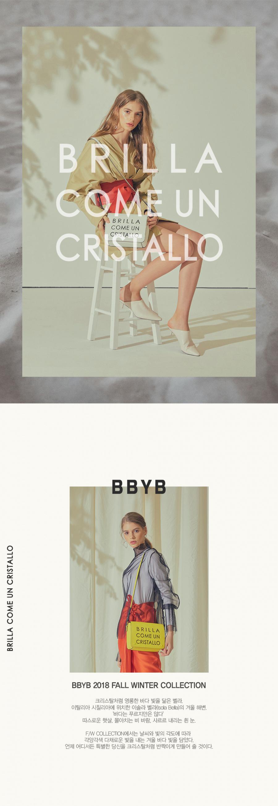 비비와이비(BBYB) 마체백 숄더 (Jade Black)