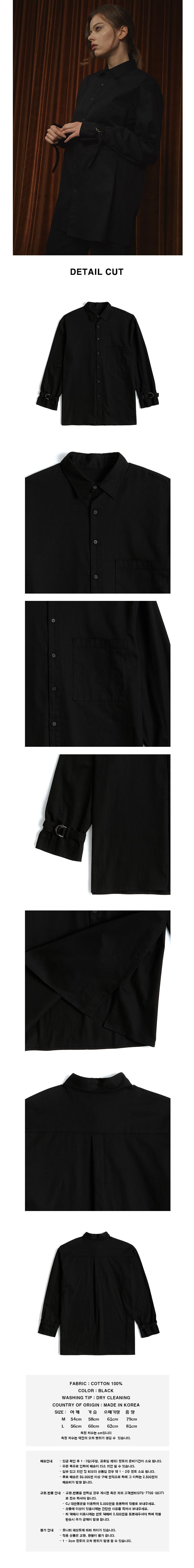 코케트 스튜디오(COQUET STUDIO) UNISEX TRENCH DETAIL SHIRT BLACK