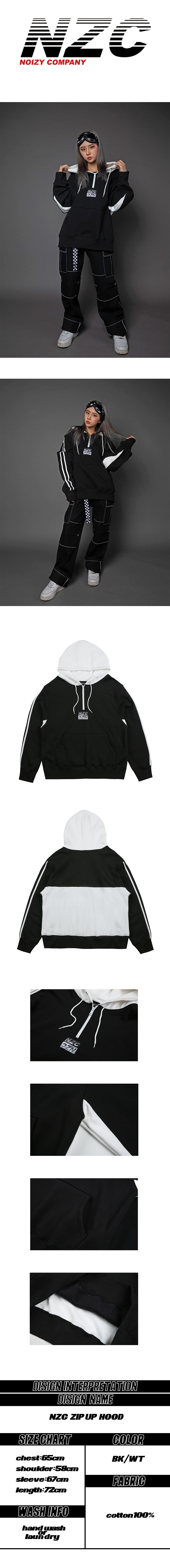 노이지컴퍼니(NOIZYCOMPANY) NZC ZIP UP HOOD (BLACK/WHITE)