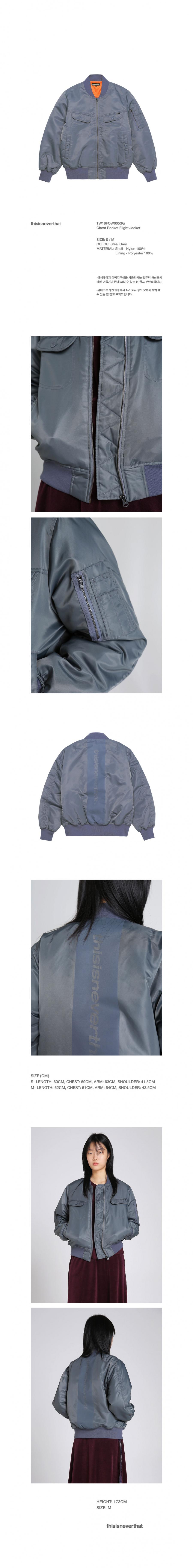 디스이즈네버댓(THISISNEVERTHAT) Chest Pocket Flight Jacket Steel Grey