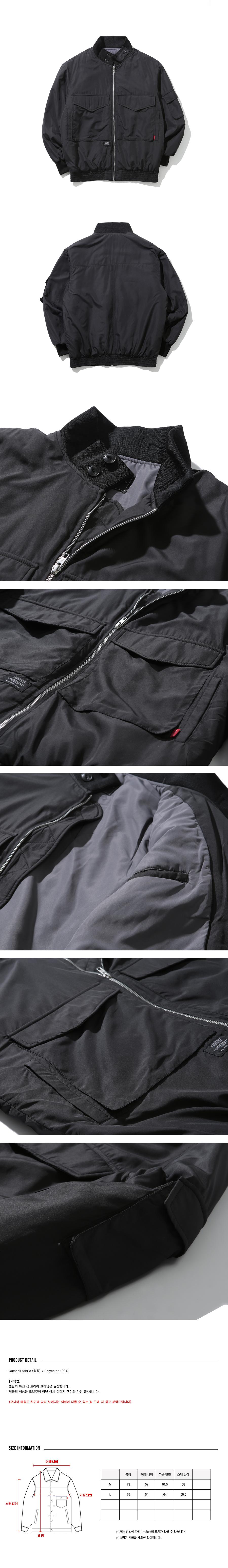 더스토리(THESTORI) 18FW G-8 Padding Jacket (Black)
