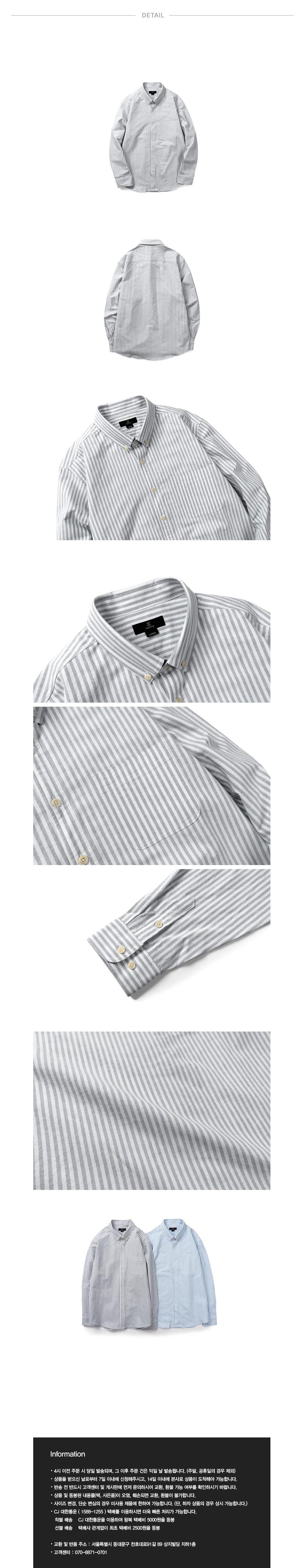바스틱(VASTIC) 런던 스트라이프 옥스포드 버튼 다운 셔츠_그레이