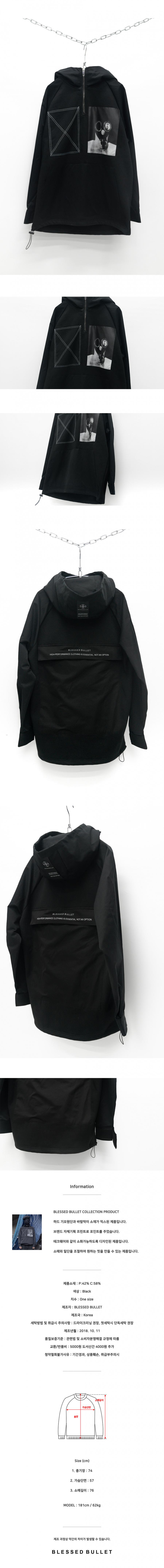 블레스드 뷸렛(BLESSED BULLET) 테크니컬 X 후드 아노락