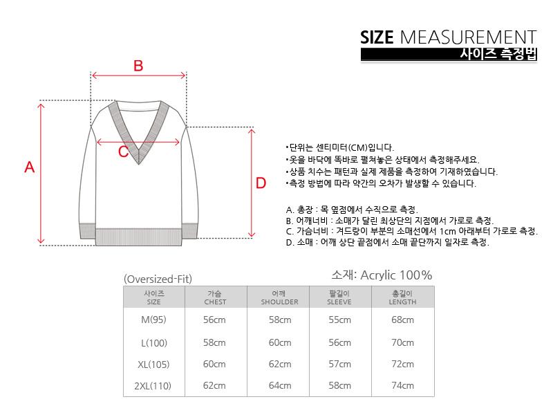 블론드나인(BLOND9) V Neck Point color Knit Sweater