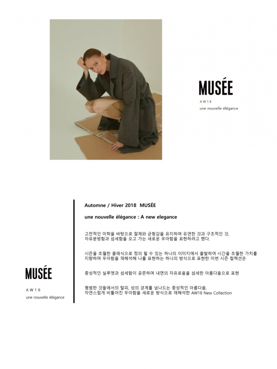 뮤제(MUSEE) 마네 캐시미어 블랜디드 울 코트 _ 블랙