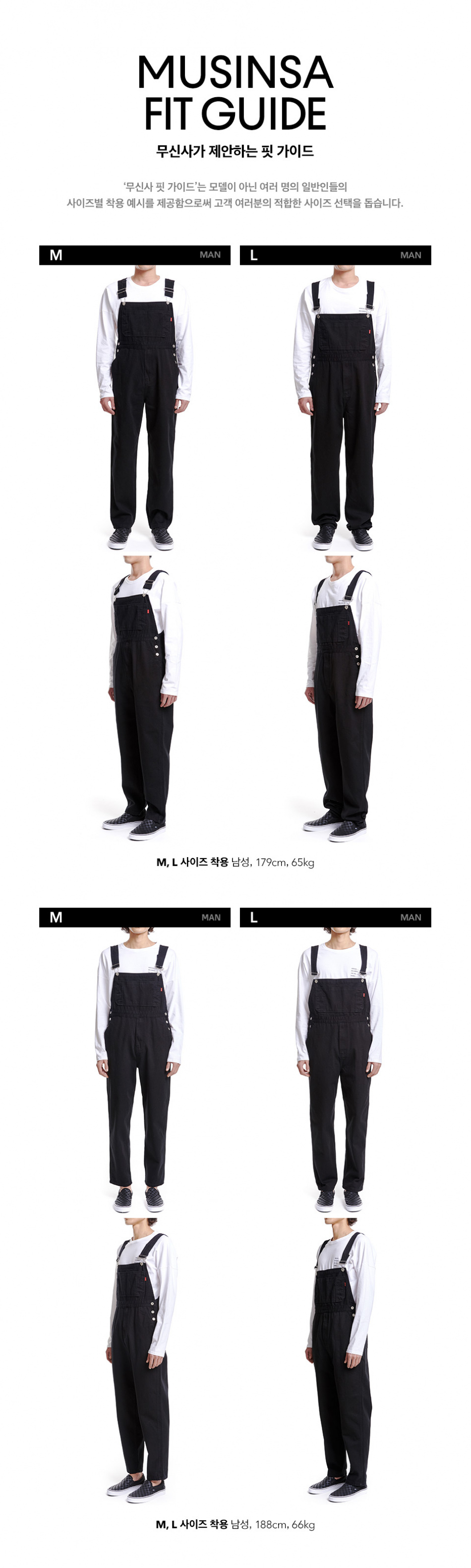 더스토리(THESTORI) COTTON OVERALL (BLACK)
