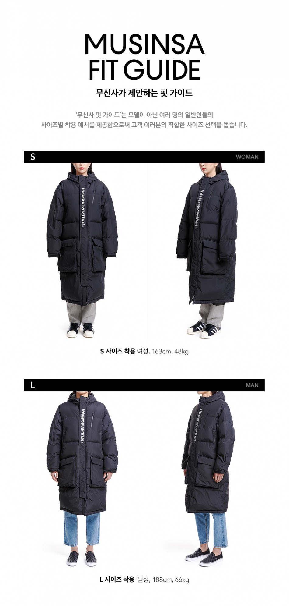 디스이즈네버댓(THISISNEVERTHAT) DSN-Logo Oversized Down Parka Black