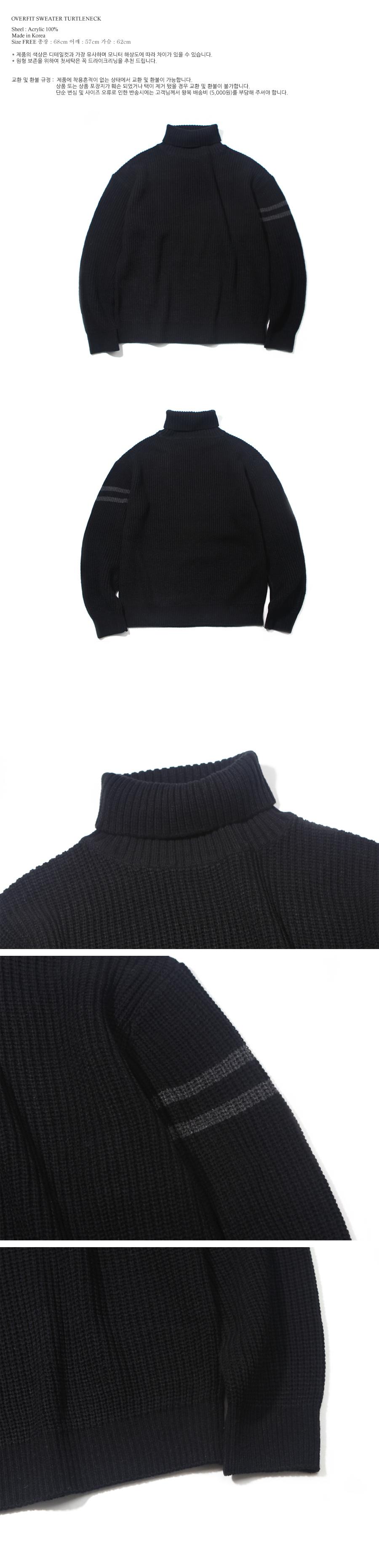저스트세러데이(JUST SATURDAY) 오버핏 스웨터 터틀넥 블랙