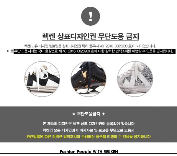 렉켄(REKKEN) Sneakers[남녀공용]_KARIN RKn671