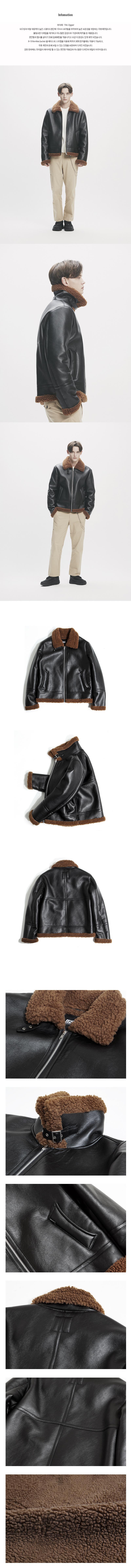 어반스터프(URBANSTOFF) USF Classic Mouton Jacket Black
