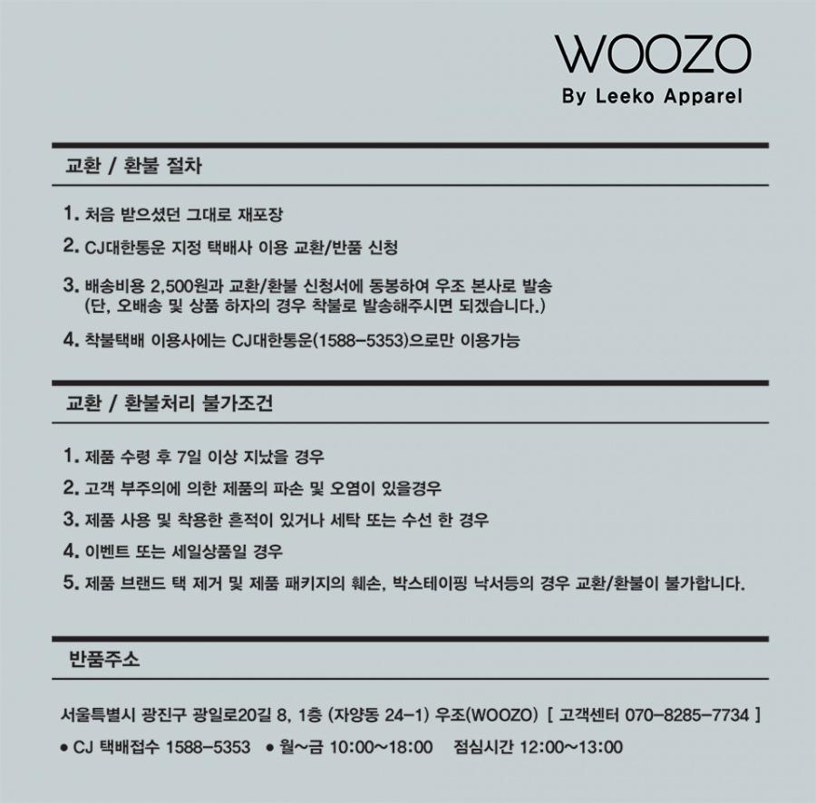 우조(WOOZO) 18FW 27 핸드메이드 머플러 (ivory)