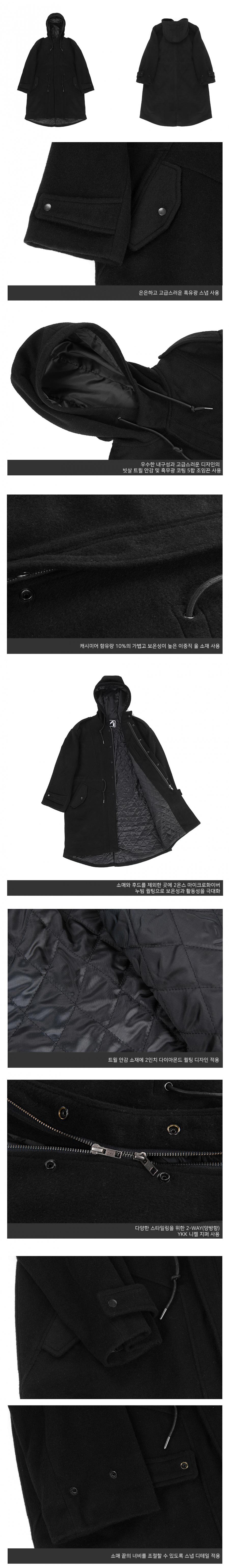 킬리자로(KILIJARO) 캐시미어 밀리터리 코트