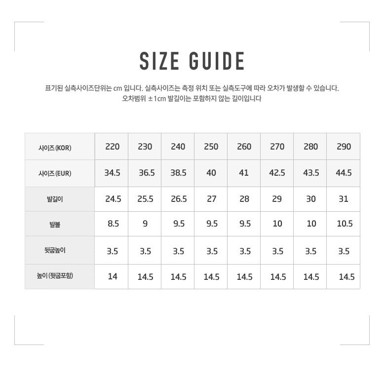 에이지(AGE) 에이지 탑 스니커즈 AGE TOP SNEAKERS (AGFT-CR-TOP-W/R013)