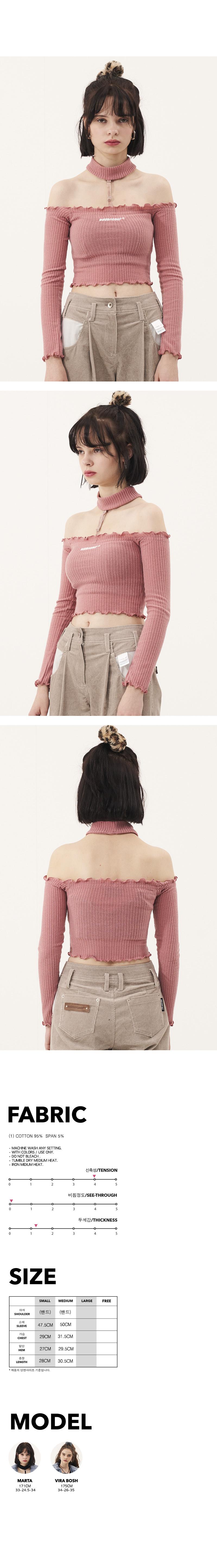 오드원아웃(ODDONEOUT) 넥 초커 오프 숄더_핑크