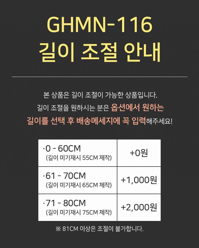 글로리아덴(GLORY_ARDEN) [남녀공용] 써지컬스틸 스틱 체인 목걸이 / GHMN-116