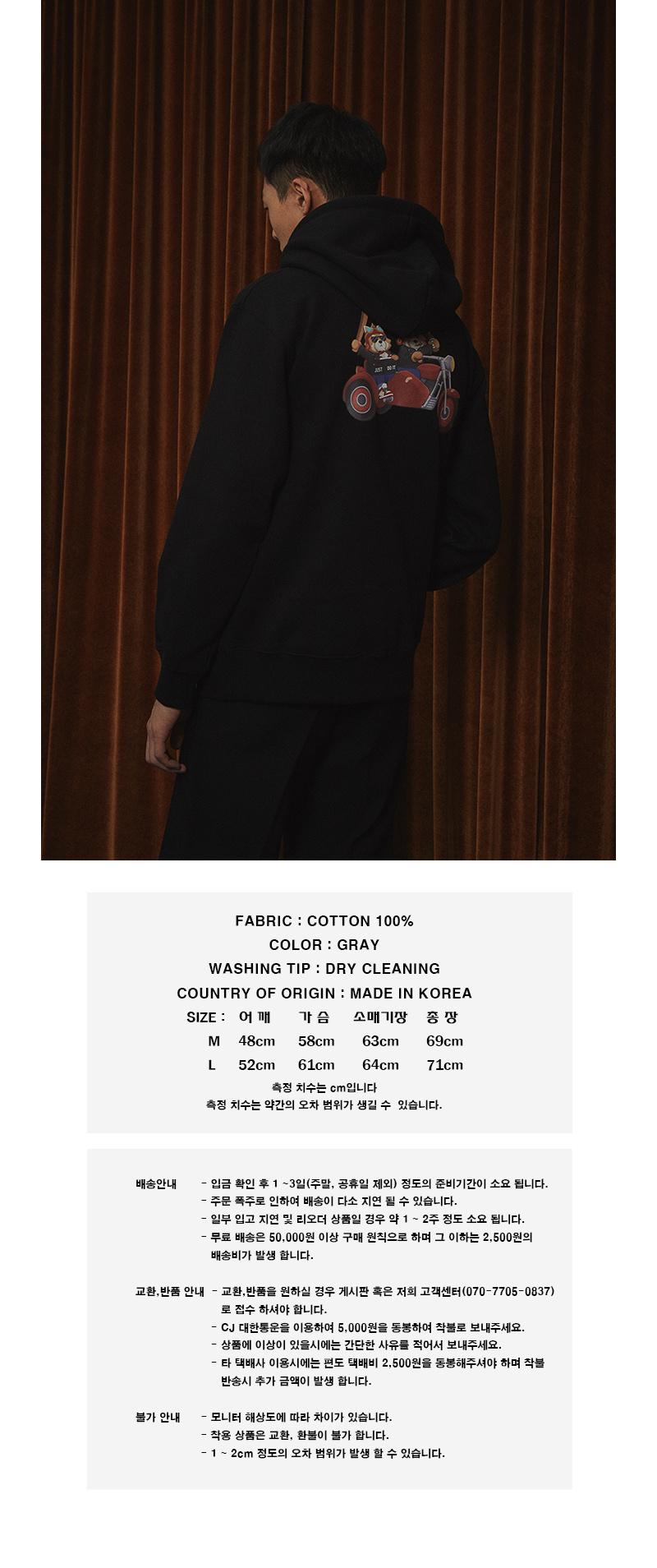 코케트 스튜디오(COQUET STUDIO) [CAPSULE COLLECTION] 레서 팬다 스케이트보더 조단 슈즈 후디[ GRAY ]