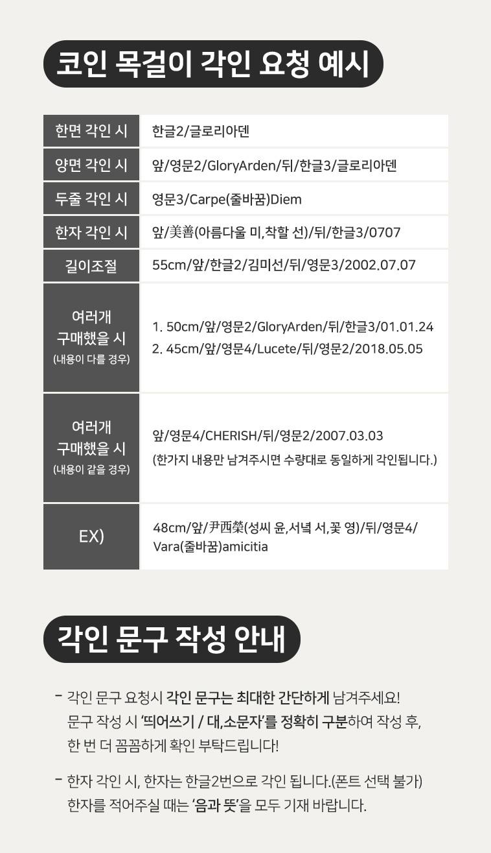 글로리아덴(GLORY_ARDEN) 써지컬스틸 코인 목걸이 1 (각인가능) / GHMN-110