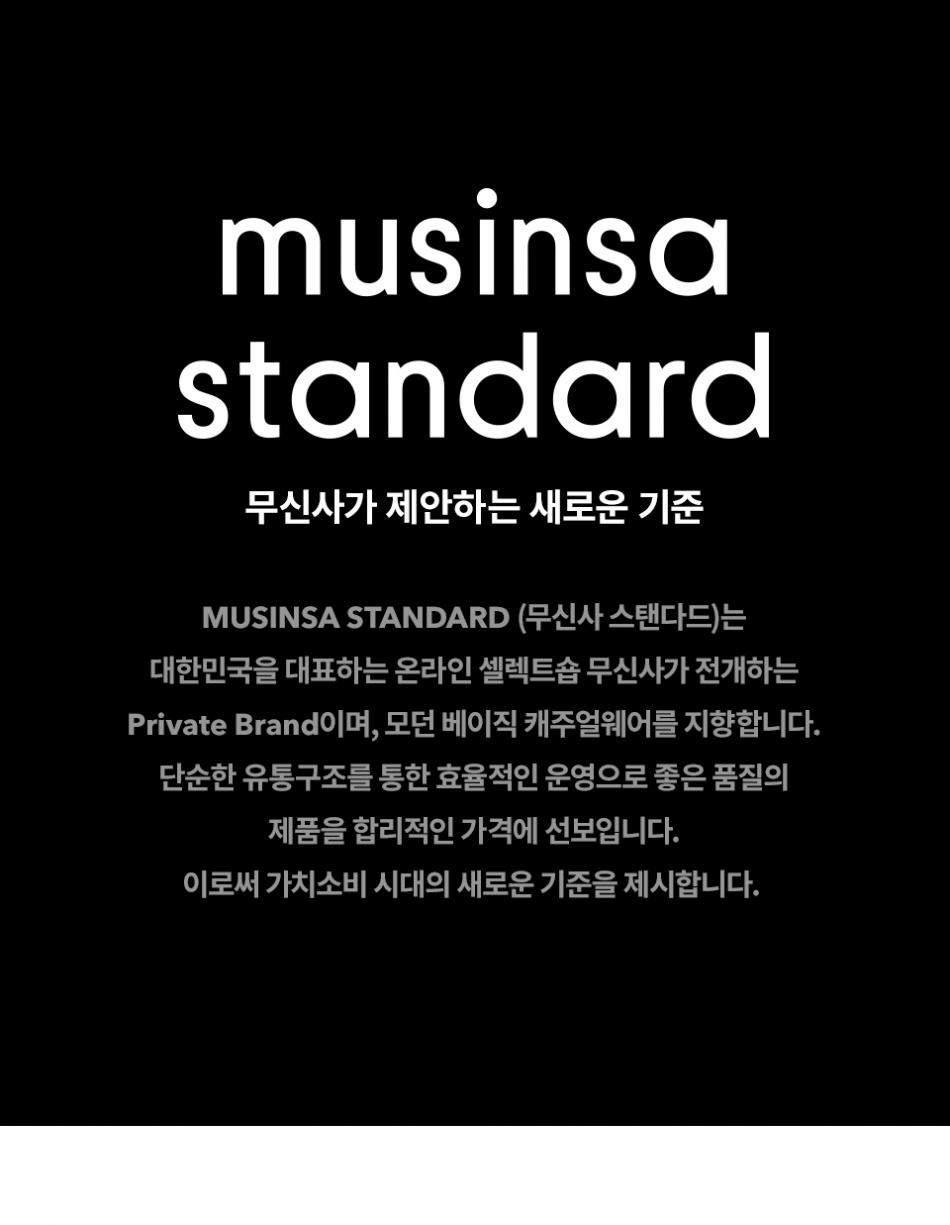 무신사 스탠다드(MUSINSA STANDARD) 라운드넥 라이트 다운 재킷 [그레이]