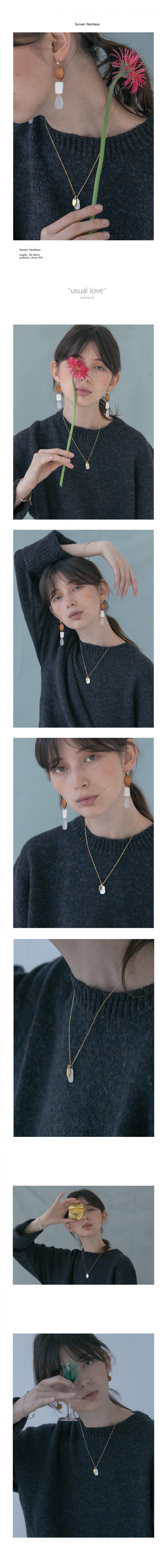 유주얼센트(UJEWELSCENT) Sunset necklace