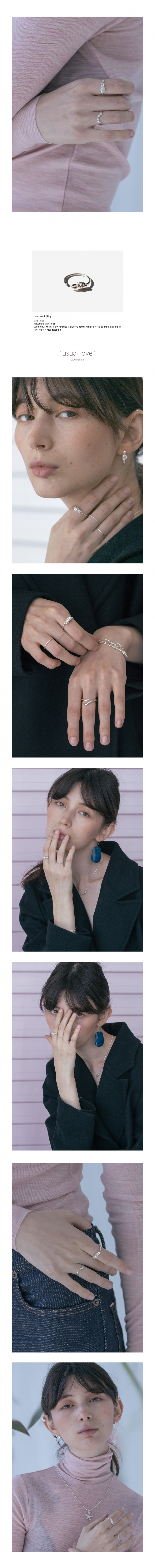 유주얼센트(UJEWELSCENT) Love knot ring
