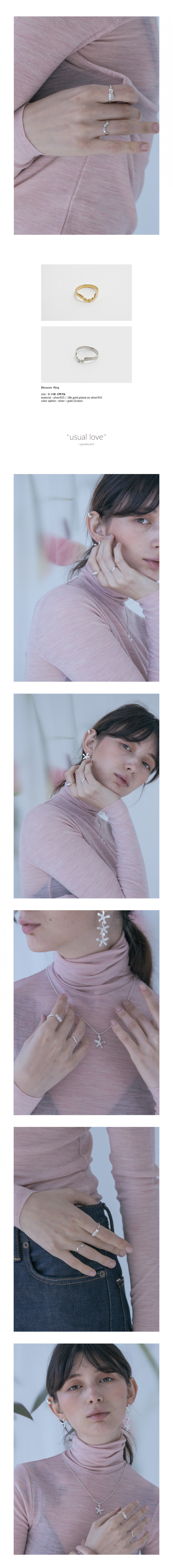 유주얼센트(UJEWELSCENT) Blossom ring