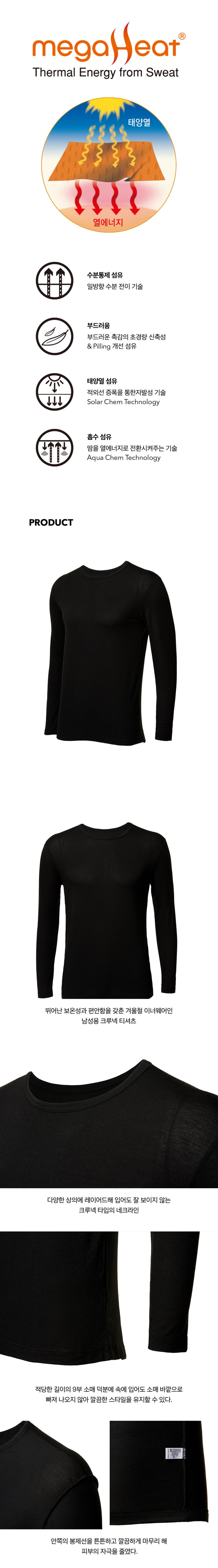 무신사 스탠다드(MUSINSA STANDARD) 맨즈 메가히트 스탠다드 크루넥 티셔츠 [블랙]