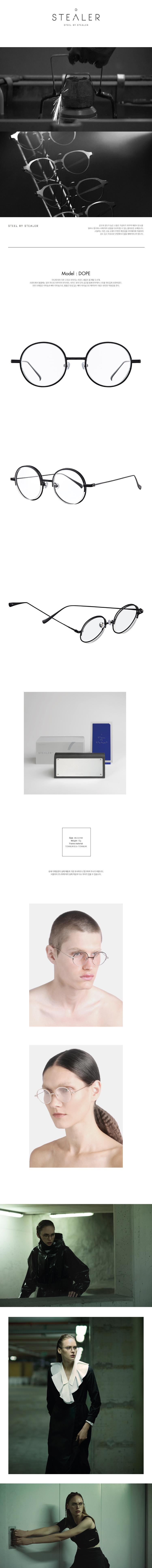 스틸러(STEALER) 도프 STL01 BLACK