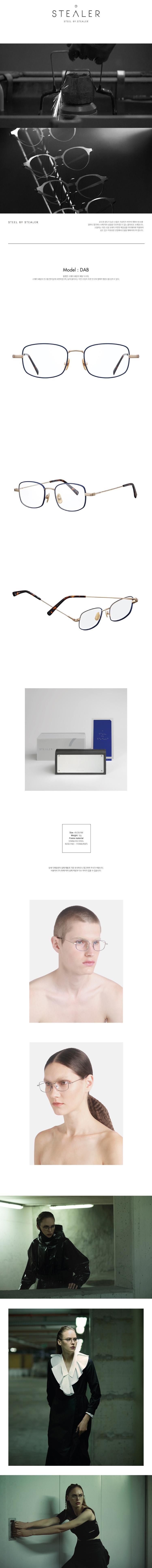 스틸러(STEALER) 댑 STL22 NAVY GOLD (ANTIQUE)