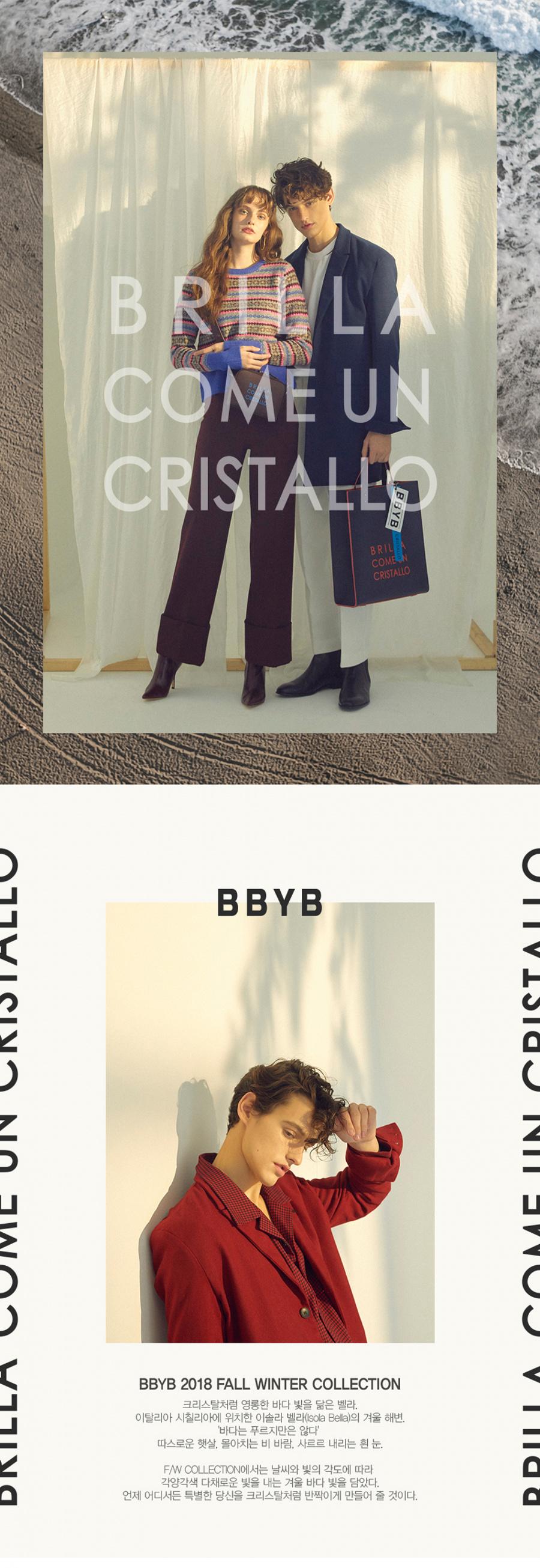 비비와이비(BBYB) 마체백 Unisex 토트 (Jade Black)