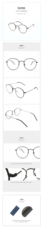 씨엘론다(CIELONDA) rapide 라피드 무광 블랙 안경테